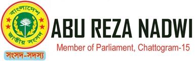 Dr. Abu Reza Nadwi MP